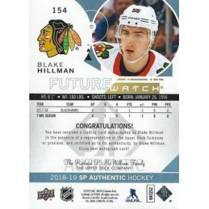 Blake Hillman