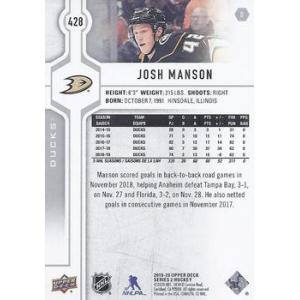 Josh Manson