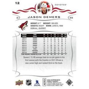 Jason Demers