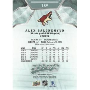 Alex Galchenyuk