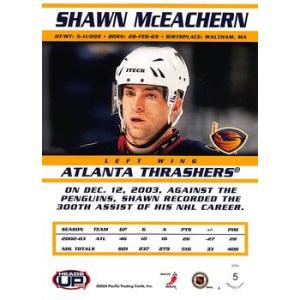 Shawn McEachern