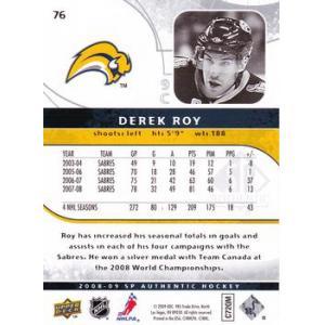 Derek Roy