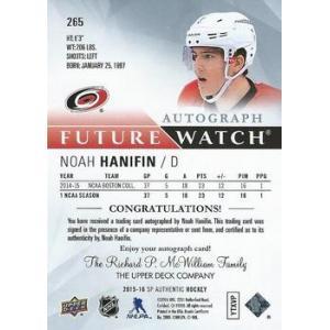 Noah Hanifin
