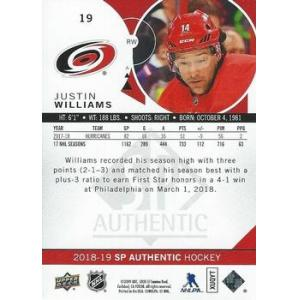 Justin Williams
