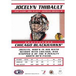 Jocelyn Thibault