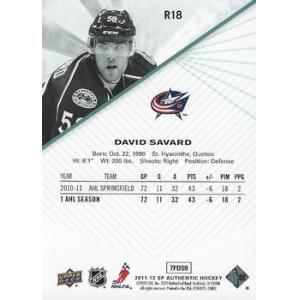 David Savard