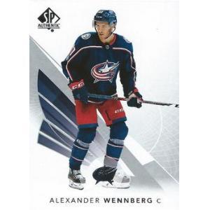 Alexander Wennberg