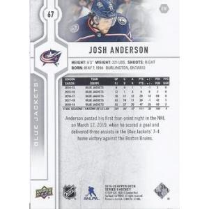 Josh Anderson