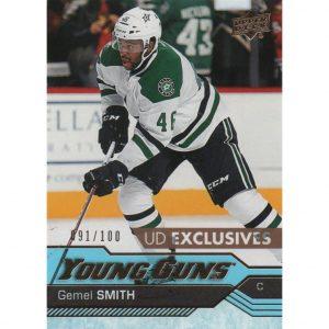 Gemel Smith