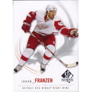 Johan Franzen