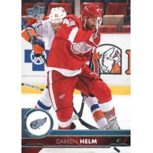 Darren Helm