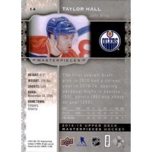 Taylor Hall