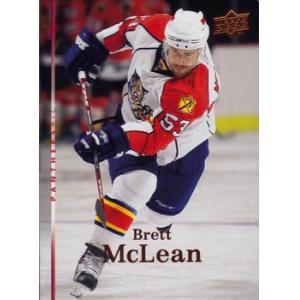 Brett McLean