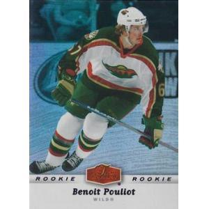 Benoit Pouliot