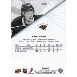Chad Rau