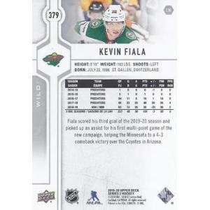 Kevin Fiala