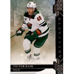 Victor Rask