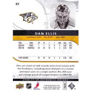 Dan Ellis