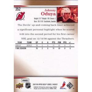 Johnny Oduya