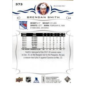 Brendan Smith