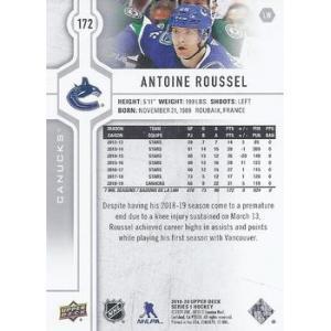 Antoine Roussel
