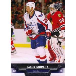 Jason Chimera