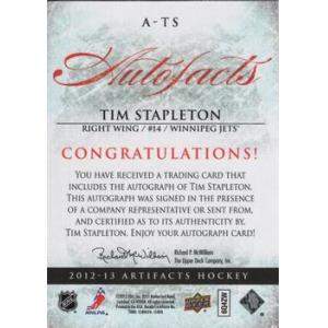 Tim Stapleton