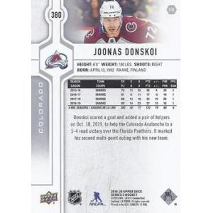 Joonas Donskoi