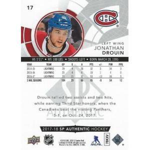 Jonathan Drouin