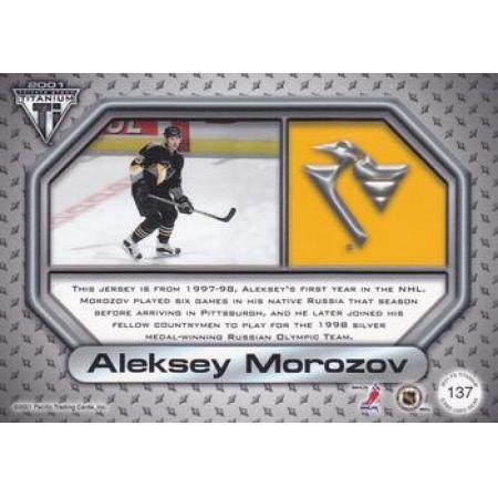 Alexei Morozov