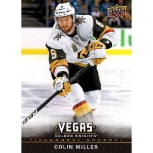 Colin Miller