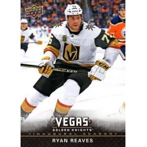 Ryan Reaves