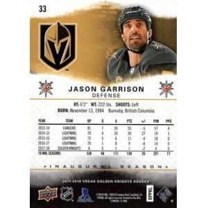 Jason Garrison
