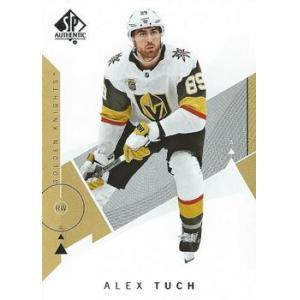 Alex Tuch