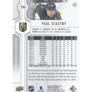 Paul Stastny
