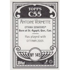 Antoine Vermette