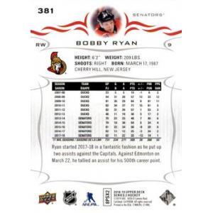 Bobby Ryan