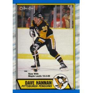 Dave Hannan