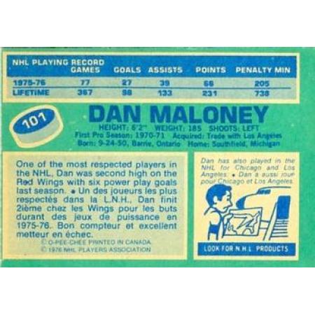 Dan Maloney