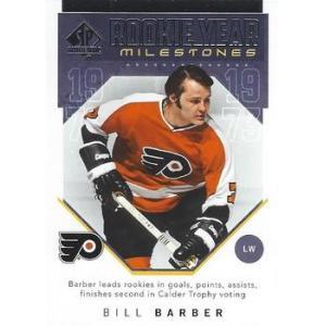 Bill Barber