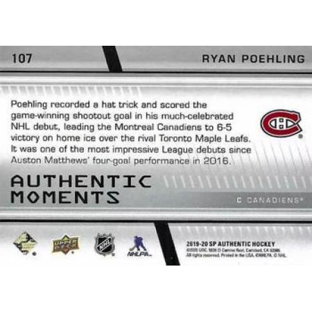 Ryan Poehling