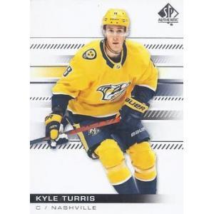 Kyle Turris