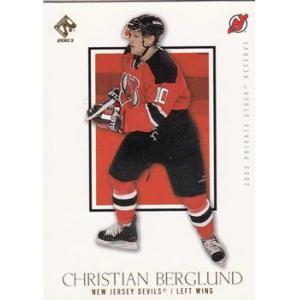 Christian Berglund