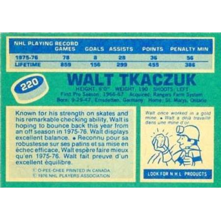 Walt Tkaczuk