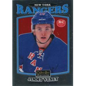 Jimmy Vesey