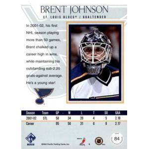 Brent Johnson