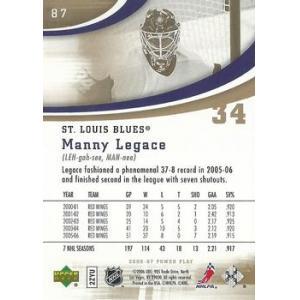 Manny Legace
