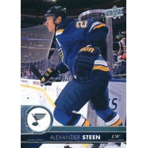 Alexander Steen