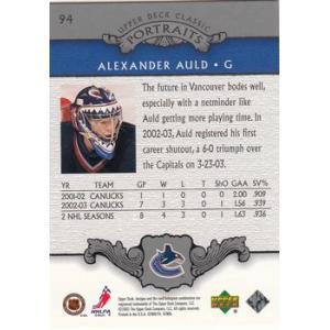 Alex Auld