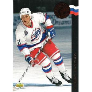Evgeny Davydov